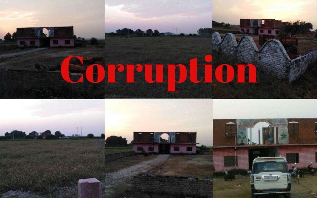 Corruption case in Uttar Pradesh