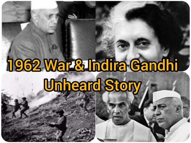 1962 War: Against Nehru's Will, Indira's Assam Visit Showed Exemplary Courage; Lesser Known Story