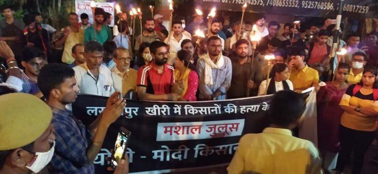 Lakhimpur Violence: Modi Govt's Dilemma On Ajay Mishra; Congress Sees Launching Pad